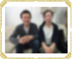 T様ご夫婦(男性30代・女性30代)