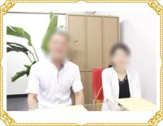 T様ご夫婦(男性40代・女性20代)