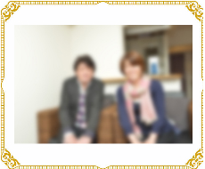 H様ご夫婦(男性50代・女性40代)