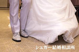 R様ご夫婦(男性30代・女性30代)