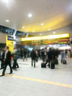 天皇陛下が福岡に入られました。夜は小倉のリーガロイヤルに宿泊されるようです。