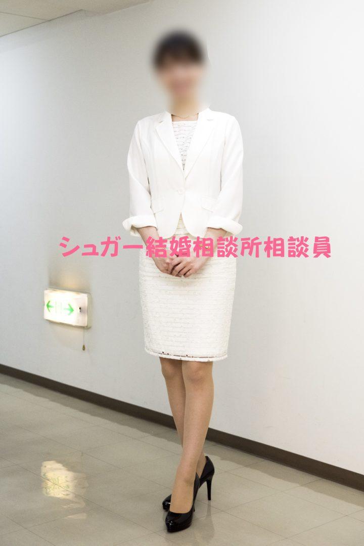 シュガー結婚相談所に女性スタッフが1名増えます~福岡サロン・広島サロン~