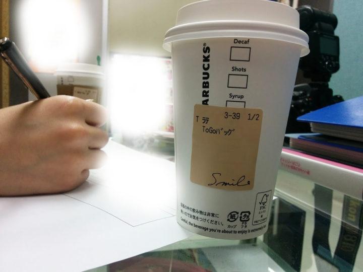 「大賀さんってカフェオレが好きなんですよね?」シュガー結婚相談所ブログ愛読者の30代前半女性新規ご入会!