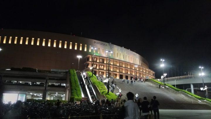 日本シリーズ観戦<人間観察