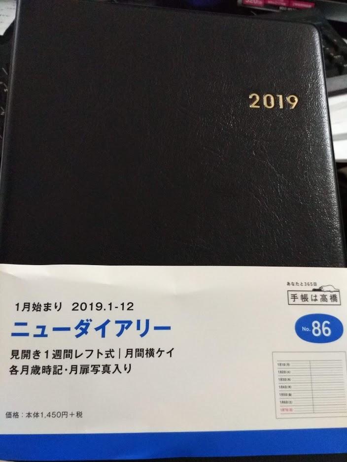 12月22日と28日は忘年会を開催いたします!