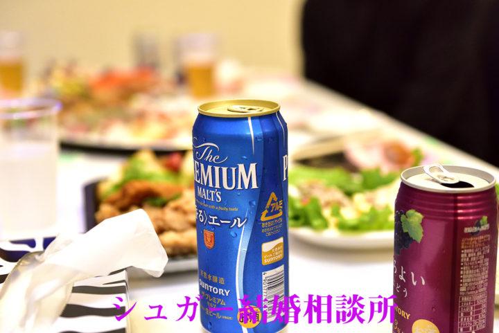 シュガー結婚相談所主催の福岡・北九州のスーパー総選挙