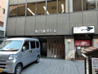 シュガー結婚相談所福岡サロンは博多駅筑紫口からすぐです