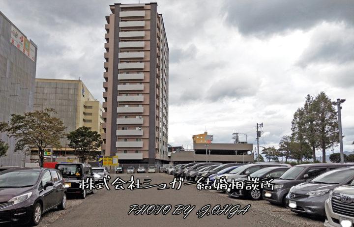 北九州サロンは小倉駅北口(新幹線口)から徒歩1分