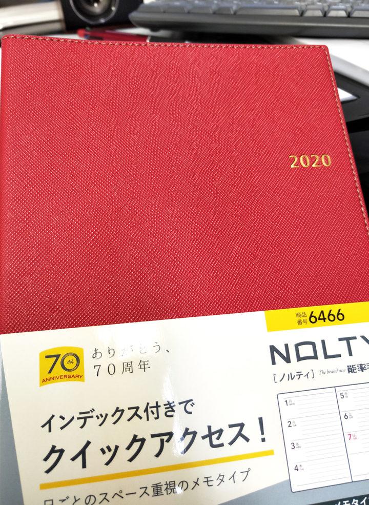 7年ぶりのご入会!嬉しいです!