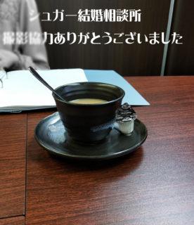 福岡サロンでは30代女性大量入会