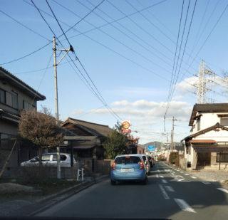 田川郡添田町・香春町からそれぞれ新規ご入会