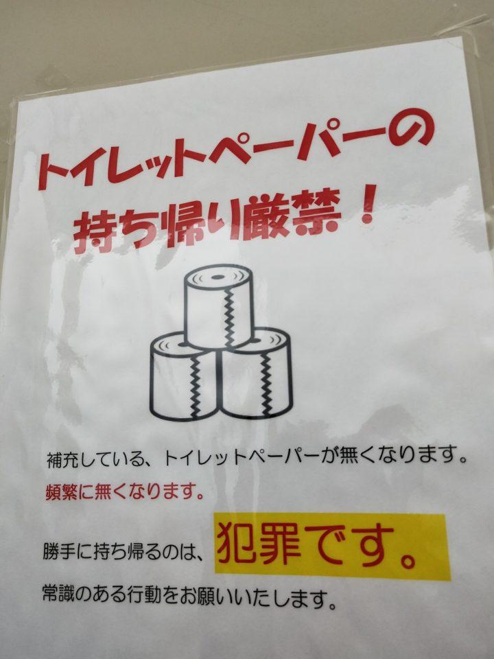 日本人は信じてしまう