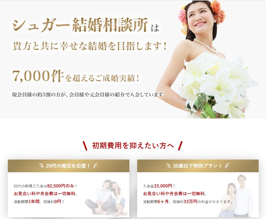 入会金82500円のみ!追加料金一切なし!20代の新規ご入会は半額でご入会可能になりました!